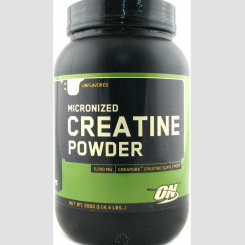 CREATINE POWDER 1200 GRAMMI